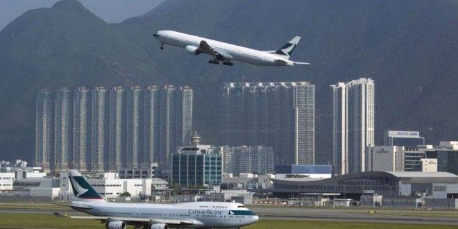 Seorang Pria Mengaku Membawa Bom Demi Pacar | Info Penerbangan