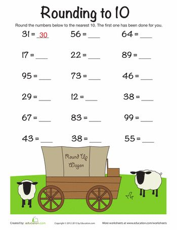 Worksheets: Rounding to the Nearest 10