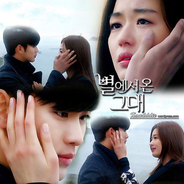 You Who came from the star (2014)
