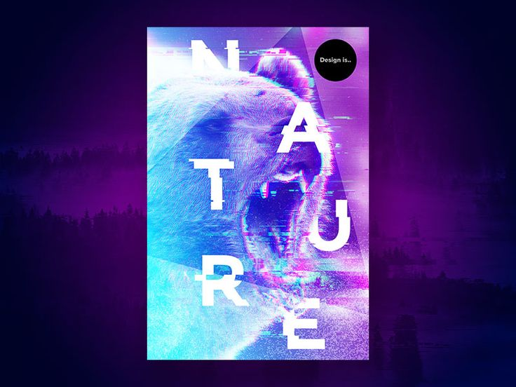Design is Nature Poster 🐻 by Andre Guerra
