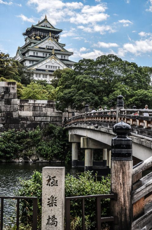 "inefekt69: "" Osaka Castle, Japan """
