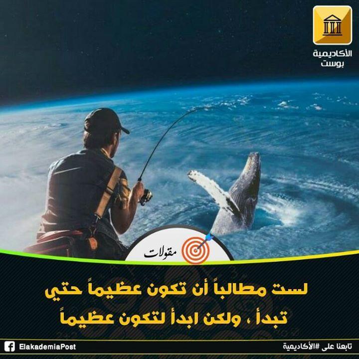 رمضان كريم ابدأ الآن Movie Posters Movies Poster