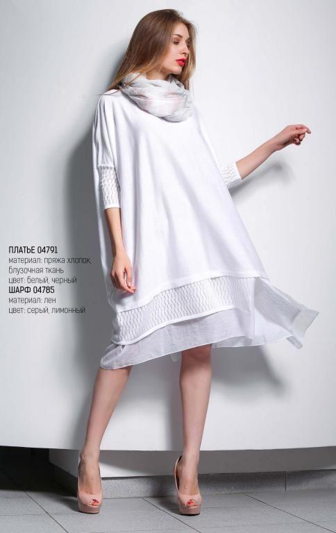 платье черный, белый   Женские брюки