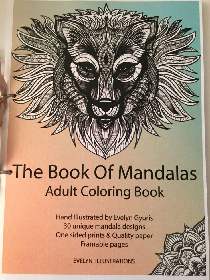 $16.99 See the full review of the Book of Mandalas by Evelyn Illustrations before you buy this handmade coloring book the Book of Mandalas by Evelyn Gyuris
