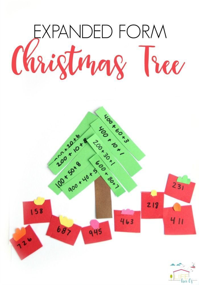 Use this expanded form math Christmas activity to explore math concepts this holiday.