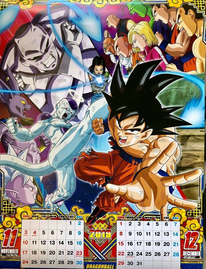 Naruto Calendar 2019 Dragon ball super 2019 calendar | db family | Dragon, Dragon ball