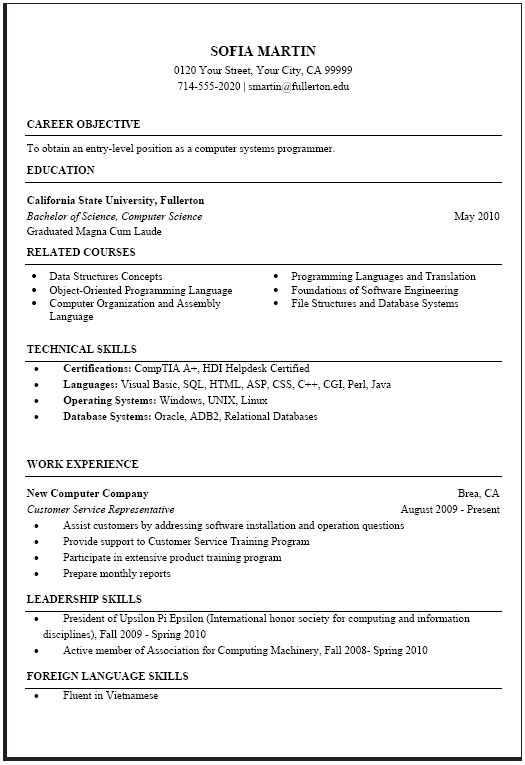 As Computer Science Resume / Sales / Computer Science - Lewesmr - resume for computer science