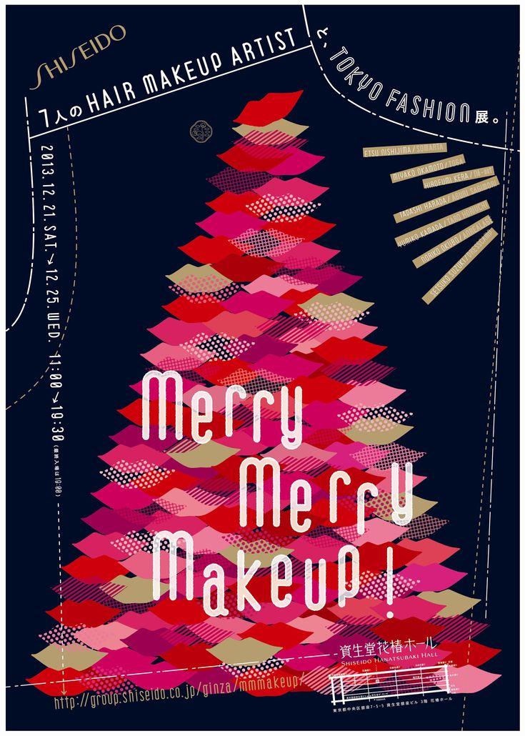 Merry Merry Makeup ! 7人のヘア・メーキャップアーティストと、TOKYOファッション展。 資生堂