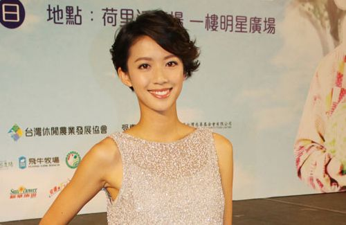 17 Best Images About Sisley Choi On Pinterest  Set Of -4299
