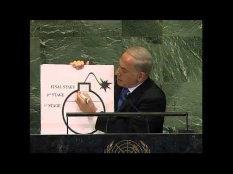 Israel PM Benjamin (Bibi) Netanyahu's Address to the United Nations on Iran and Radical Islam