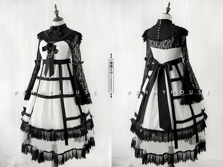 Penny House -Rose and Cross- Gothic Lolita Jumper Dress and Blouse