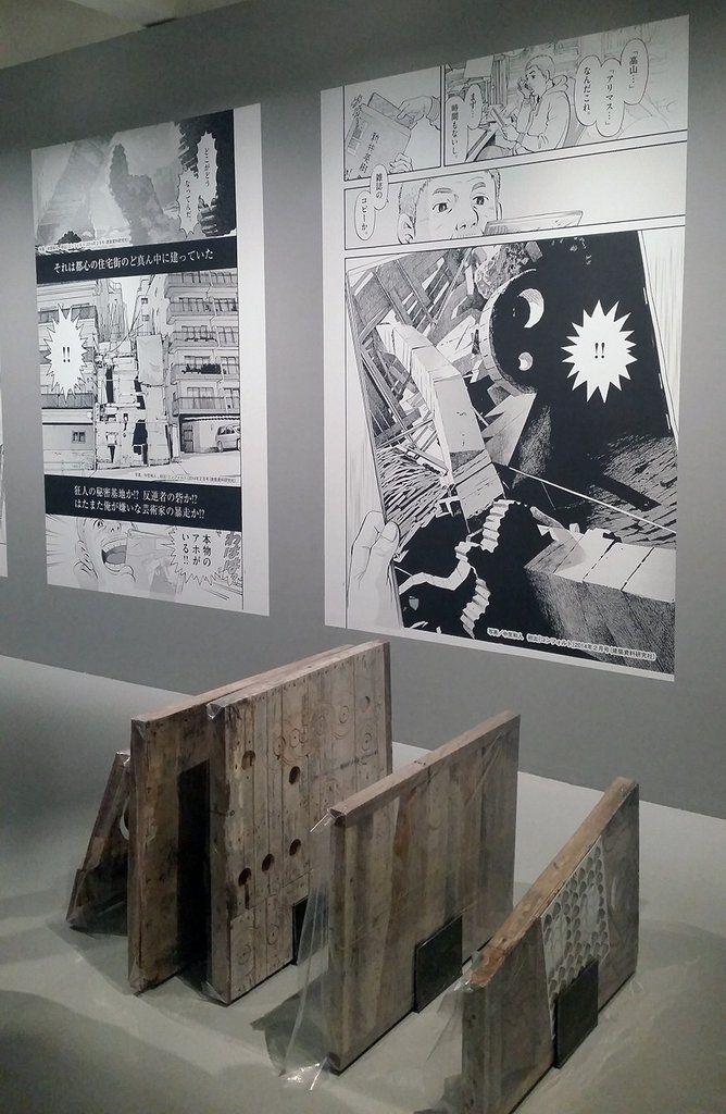 """""""#tbt wystawa #TheJapaneseHouse: Architecture & Life after 1945 @BarbicanCentre. Polecam, bo tamtejsi architekci inaczej traktują domy niż my"""""""