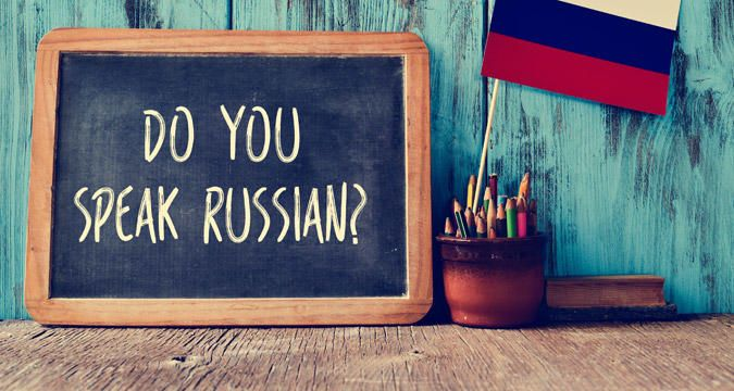 For those that don't have time to visit Russia, RBTH has assembled a list of online language courses.