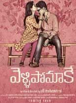 Vellipomakey (2017) Telugu Full Movie Watch Online Free