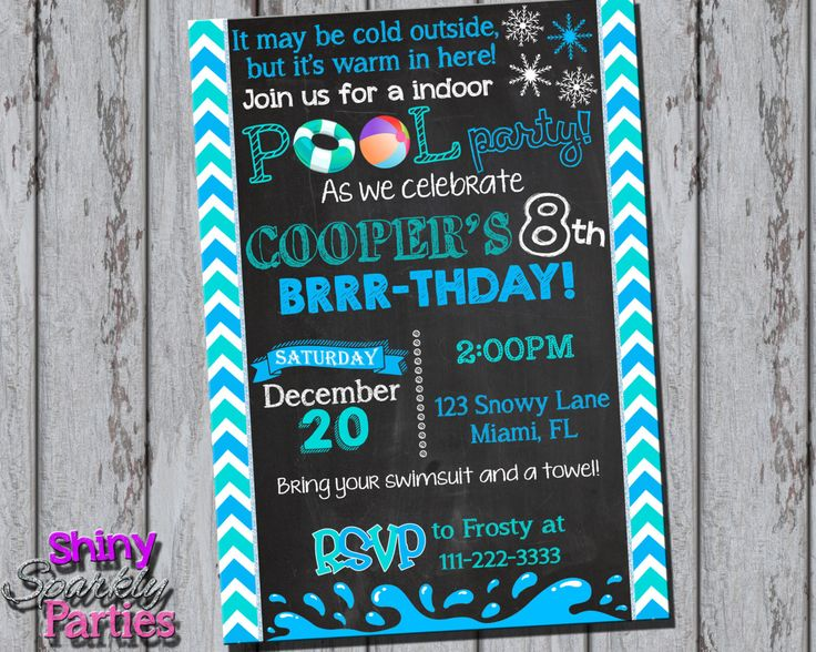 Printable WINTER POOL PARTY Invitation - Winter Birthday Invitation - Indoor…