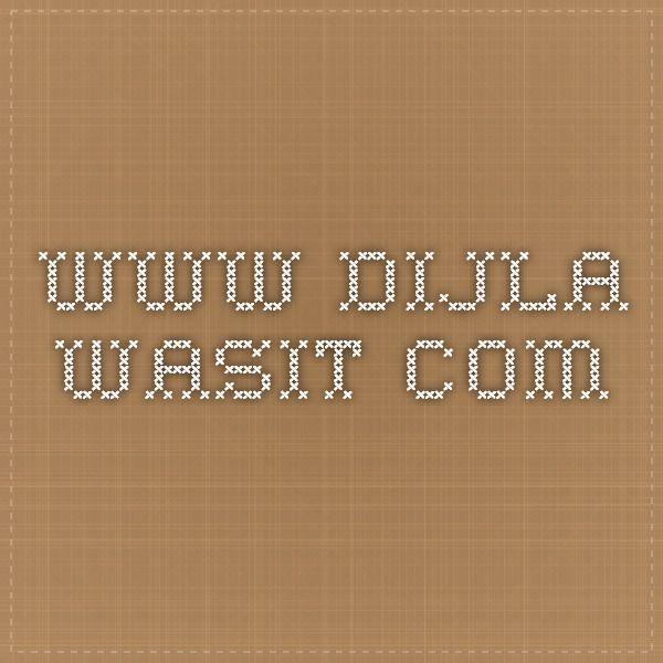 www.dijla-wasit.com