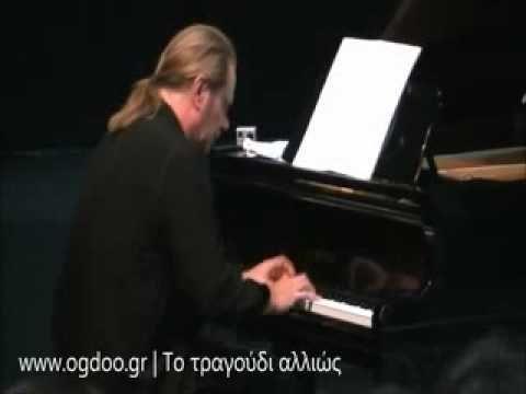 Θεοδωράκης & Κορκολής στην Αvant-première της ταινίας «Ανακυκλώνοντας τη...