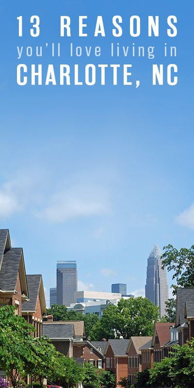 Known as the Queen City, Charlotte, NC, has become a darling of the South. Boasting a low cost of living, beautiful weather, the mountains and the ocean within a few hours' drive, and an up-and-coming food scene, Charlotte is an affordable home for anyone who loves close-knit communities and the outdoors. Thinking of moving to Charlotte? Here are a few reasons why you'll love this North Carolina city!