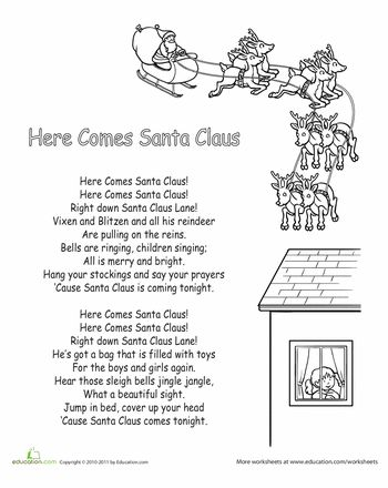 "Worksheets: ""Here Comes Santa Claus"" Lyrics"