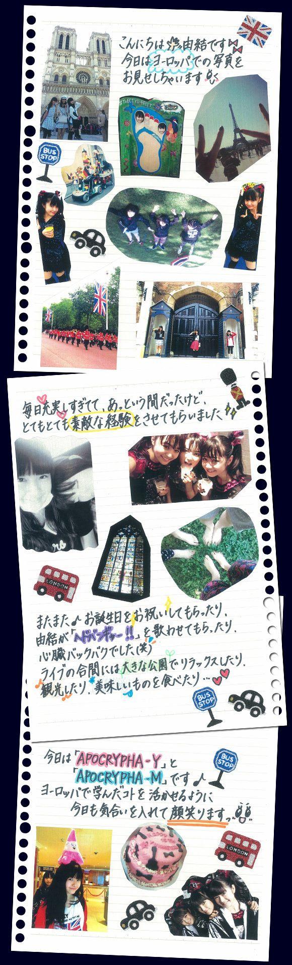 YUI-METAL❤ さくら学院オフィシャルブログ「学院日誌」Powered by Ameba