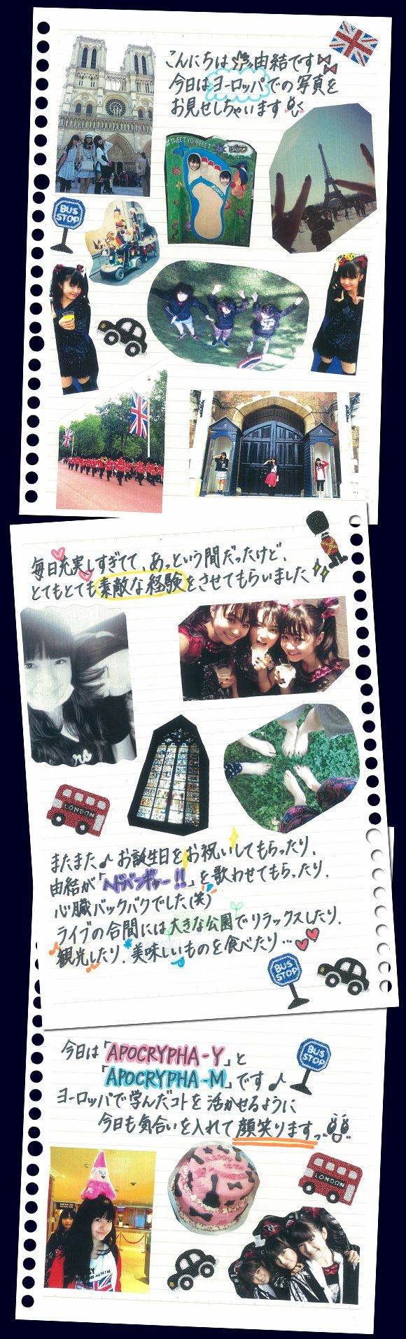 YUI-METAL❤|さくら学院オフィシャルブログ「学院日誌」Powered by Ameba