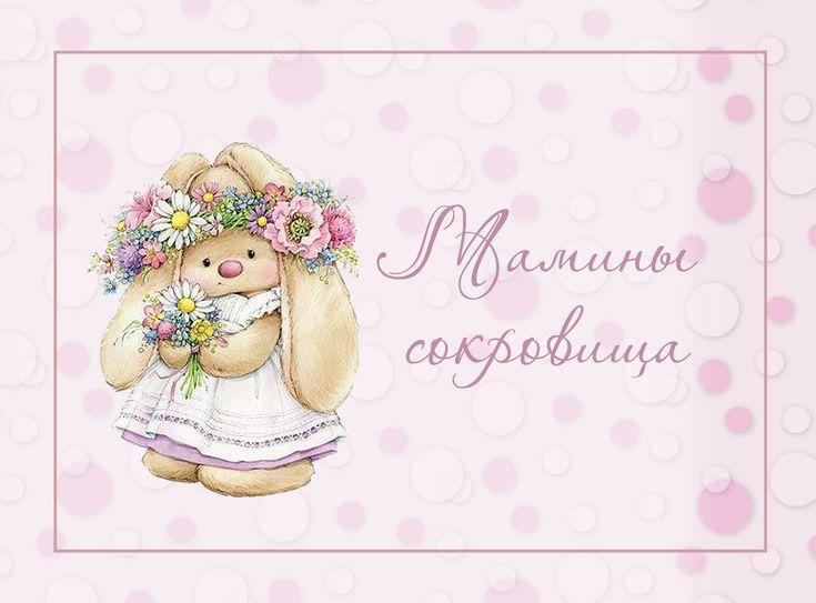 Диля Бахтина