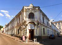 Sanduný Banya: Authentic Russian Bath Experience in Moscow