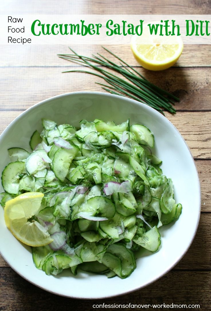 Do you follow the raw food diet? Try this delicious Cucumber Salad with Dill #recipe & 12 other raw food recipes @Foodie  #sponsored http://www.confessionsofanover-workedmom.com/2014/05/raw-food-recipes-cucumber-salad-dill.html