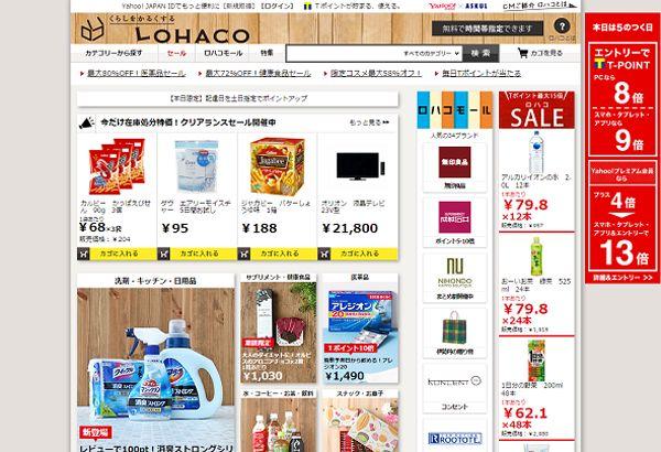 スマートフォン版やアプリ版Yahoo! JAPANトップページの刷新、それに伴う広告ソリューションのリニューアルと、近年まさにドラスティックな変革を続けているYahoo! JAPANによる本連載。今回は、アスクルとヤフーが運営する個人向け日用品通販サイト「LOHACO」の3周年キャンペーンを題材に、マス広告とYahoo! JAPANのプレミアムビジョンとの相乗効果について紹介。複数の場所で同一の動画素材に触れることで、認知や購買喚起の向上につながった。
