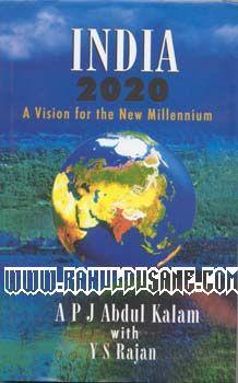 India vision 2020 abdul kalam pdf free