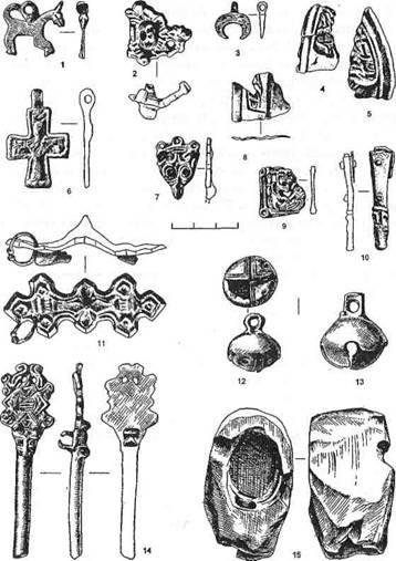 Рис. 1. Рюриково городище. Находки из раскопок 2006 г.: 1 - зооморфная подвеска-конек; 2 - обломок равноплечной фибулы; 3 - лун-ница; 4, 5, 8 — фрагменты скорлупообразных фибул; 6 — крестик с грубым распятием; 7 - крючок от онучей; 9 - накладка; 10 - наконечник ремня; 11-равноплечная фибула; 12, 13 - бубенчики; 14 - навершие иглы от кольцевидной булавки; 15 - глиняная льячка.