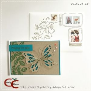 Crafty Cherry * stamp & butterfly / Jar Of Love Photopolymer Bundle(スタンピン・アップ)
