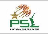 Pakistan Super League 2016 PSL Schedule Image Pic Fixture