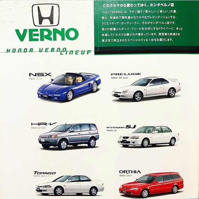 Honda Verno Lineup 1970s Japan Cars Honda Jdm