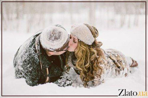 Самые долгие отношения у тех, кто встретился зимой. Если вы понравились друг-другу в толстых свитерах, неуклюжих ботинках, шерстяной шапке и с красным носом - это любовь!