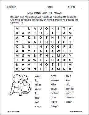 Preschool Worksheets Samutsamot luke lesson t