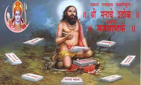 samarth ramdas - Google Search