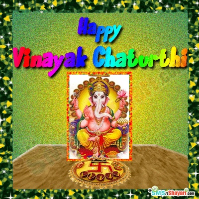 Ganesh Chaturthi sms, Ganesh Chaturthi Sms Wishes, Ganesh Chaturthi sms Wishes In Hindi, Ganesh Chaturthi Wishes And Sayings, Happy Ganesh Chaturthi Wishes in marathi, Marathi Ganesh Chaturthi Wishes, Wishes For Ganesh Chaturthi, Wishes In hindi For Ganesh Chaturthi