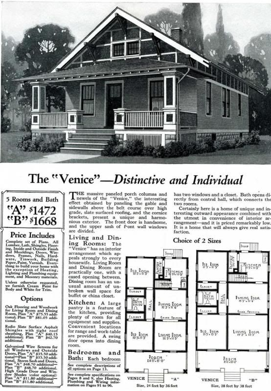 Wardway Venice 1917 Wardway Catalog House Exteriors