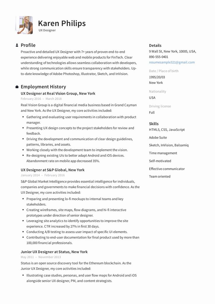Front End Developer Resume Example Inspirational Guide