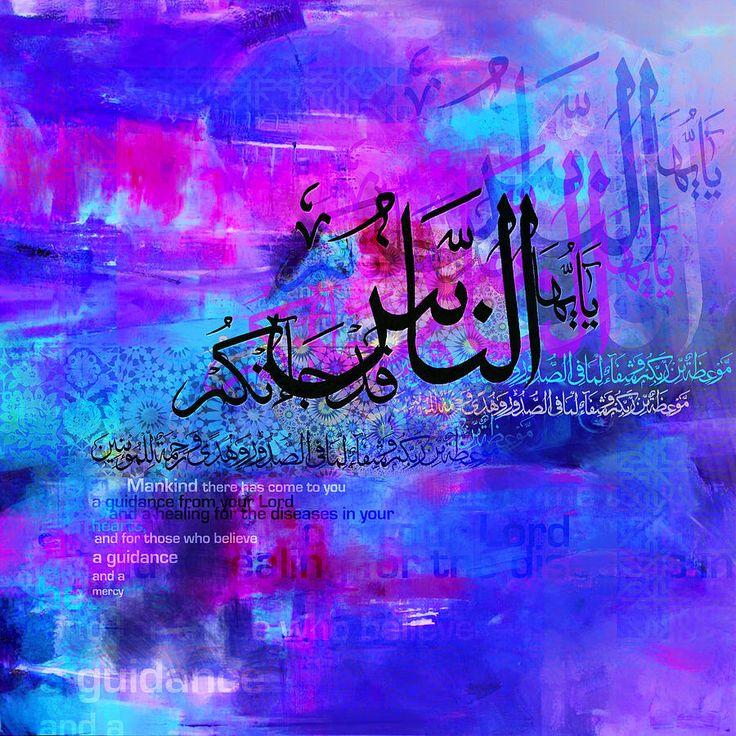 24 Best Islamic Art Painting Images On Pinterest Arabic