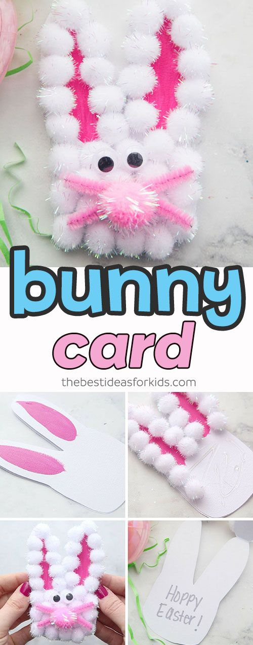 Easter Bunny Card Craft for Kids - a fun DIY card made with pom poms and pipe cleaners to celebrate spring and the holiday. #easter #diy #kidscrafts