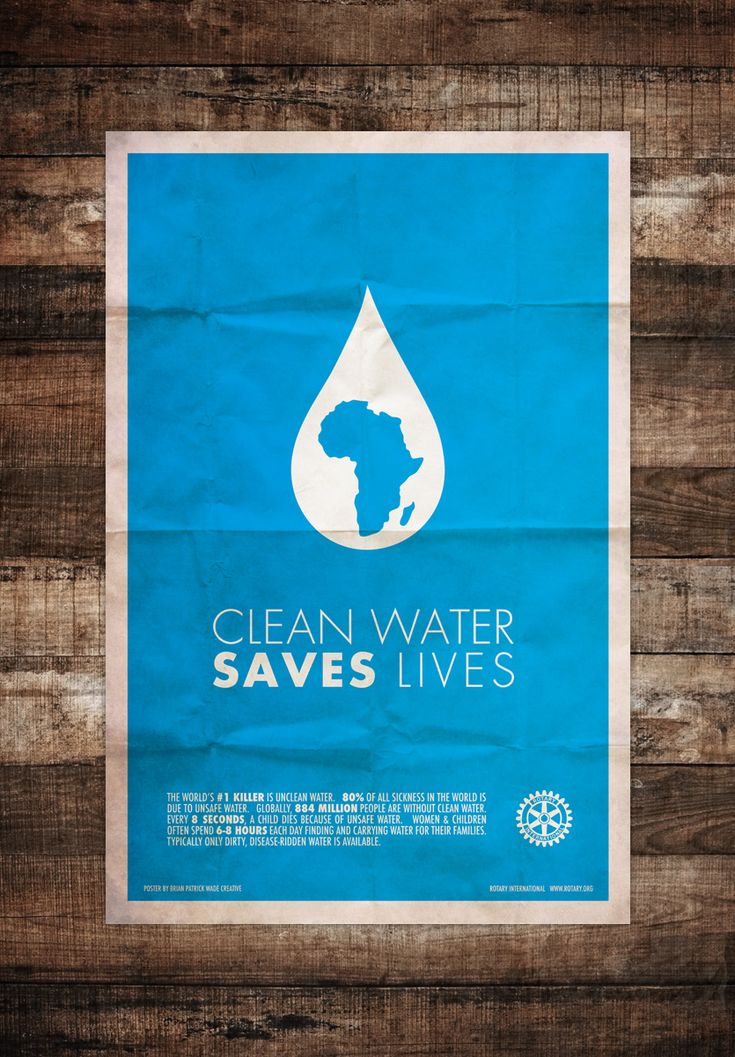 Clean Water Saves Lives Rotary International Minimal Art Posters
