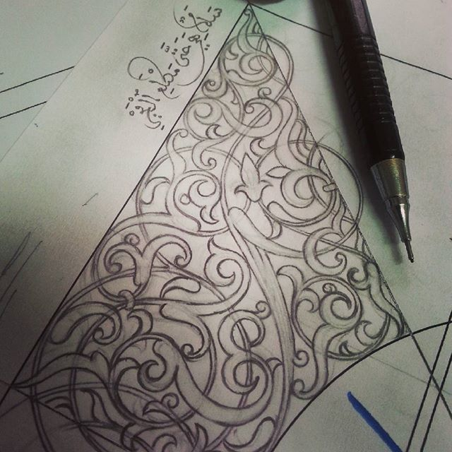 .. فليس المرء يولد عالما .... #islamic_art #floralpatterns #arabesque #arttraditionnel #morocco