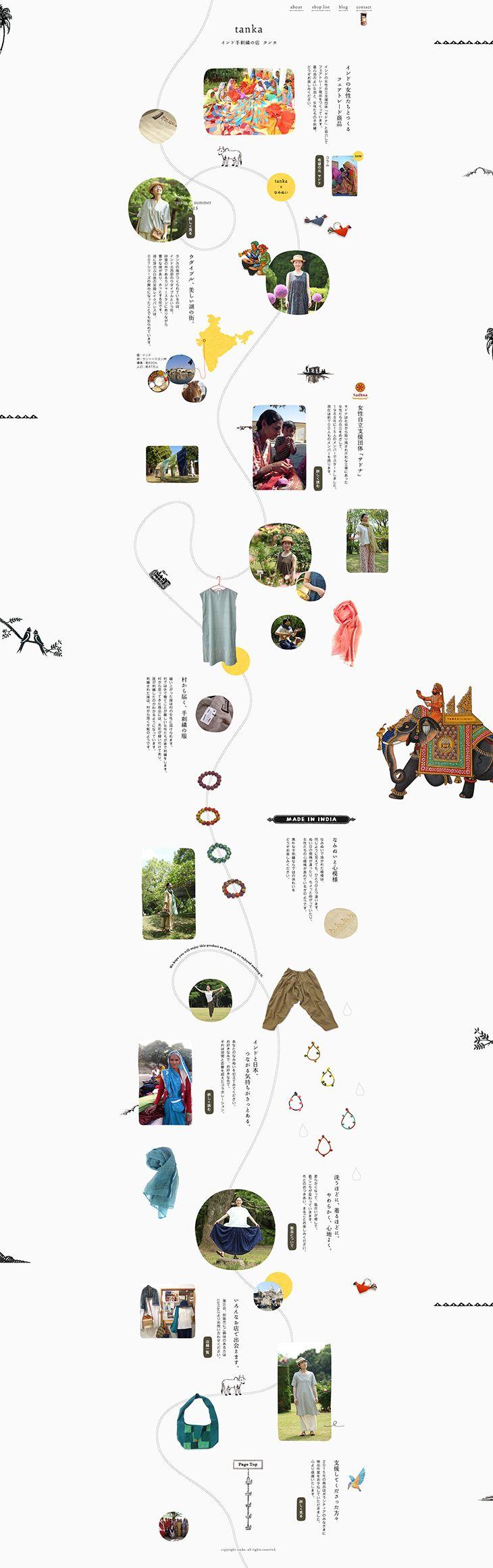 インドの刺繍店 タンカ【ファッション関連】のLPデザイン。WEBデザイナーさん必見!ランディングページのデザイン参考に(かわいい系)
