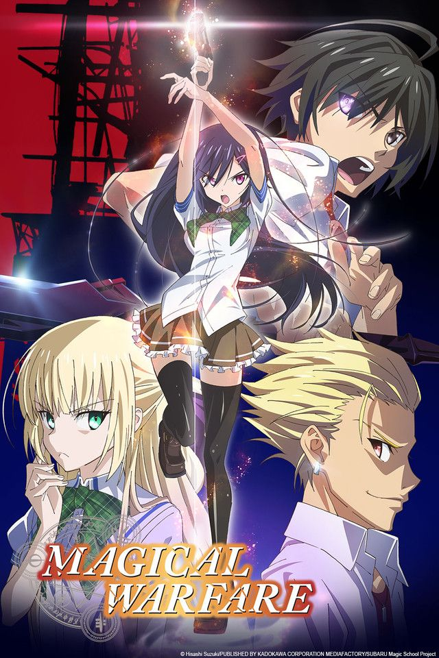 Magical Warfare — Takeshi Nanase is an ordinary boy who has a somewhat dark past. However, one day, he comes across a girl named Mui Aiba, in a uniform he has never seen before, collapsed on the school campus. This encounters changes Takeshi's destiny completely. Mui tells Takeshi that she is a magician, and she apologizes, for she turned Takeshi into a magician, too. What Takeshi once knew as one world is actually two — the world where magicians live and the world where humans live. less