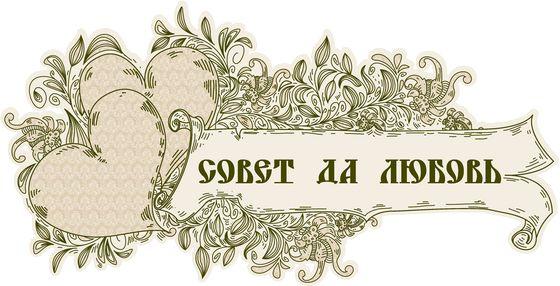 Прикольные картинки, надписи открытки свадебные