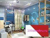 http://100dosokru.ru/Remont-i-otdelka-kvartir-komnat-adv256.html
