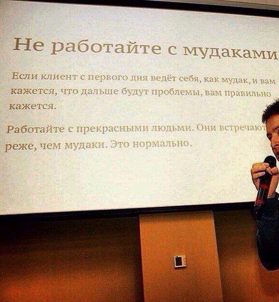 Коротко и ясно  #Бизнес #коуч #IRINA #KANUNNIKOVA http://irina-kanunnikova.com