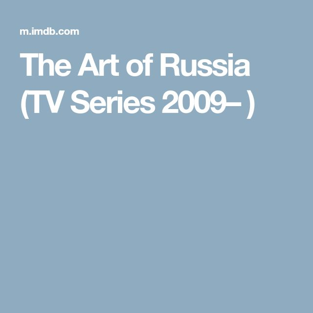 The Art of Russia (TV Series 2009– )